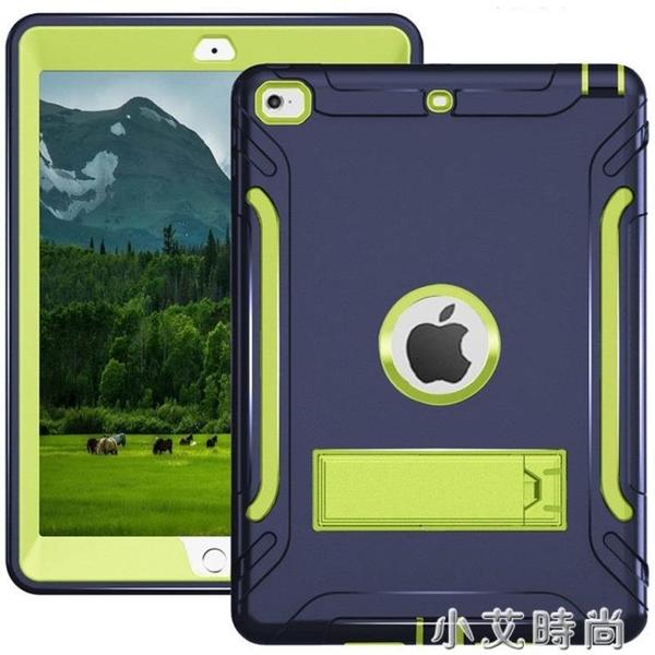 2019新款iPad保護套防摔10.2蘋果9.7寸2018平板電腦pad6版a1822三防殼1893 小艾新品