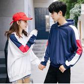 不一樣的情侶裝秋裝套裝大碼新款韓版衛衣女寬鬆男秋冬季氣質外套 qf9943『Pink領袖衣社』