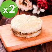 樂活e棧-素沙茶鮮菇米漢堡-素食可食(6顆/包,共2包)