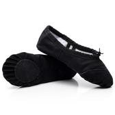 秒殺價兒童舞蹈鞋黑色舞蹈鞋女軟底練功鞋成人形體跳舞貓爪芭蕾舞鞋古典中國舞兒童交換禮物