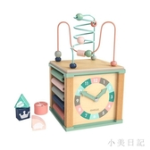兒童繞珠百寶箱益智串珠積木男孩嬰兒女智力1-3一歲寶寶玩具 js13448『小美日記』