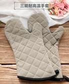 三能加厚耐高溫手套15寸微波爐烤箱用隔熱防燙手套烘焙工具  提拉米蘇