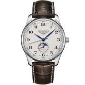 【滿額禮電影票】LONGINES 浪琴 Master 巨擘系列月相機械錶-42mm L29194785