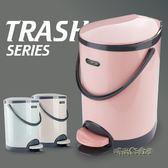大號腳踏式垃圾桶家用衛生間客廳臥室廚房創意有蓋帶蓋廁所腳踩筒igo「時尚彩虹屋」