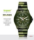 【EMS軍】瑞士Traser SOLDIER軍錶-(公司貨)#106631迷彩橡膠錶帶