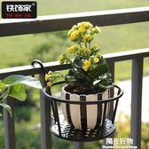 花架子置物架陽台家用鐵藝懸掛式花盆架欄桿多肉綠蘿子室內 NMS陽光好物