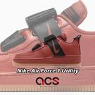 【四折特賣】Nike 休閒鞋 Air Force 1 Utility GS 紅 黑 膠底 女鞋 大童鞋 運動鞋【ACS】 AJ6601-600