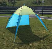 沙灘帳篷 沙灘海邊帳篷休閒三角帳篷 遮陽帳釣魚帳篷5-8人igo  瑪麗蘇