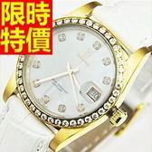 鑽錶-俏麗閃耀設計鑲鑽女腕錶5色62g16[時尚巴黎]
