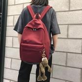 雙肩包女2019新款 時尚書包女韓版高中ins風超火的背包百搭小清新