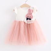 短袖洋裝 女童閉眼小兔子拼紗裙 S77009