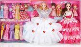 會說話的換裝洋娃娃仿真套裝大禮盒公主女孩兒童玩具禮物布娃娃  IGO