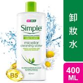 Simple 清妍全能潔顏賦活卸妝水 400ml