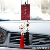 新年掛件 汽車掛件招財貓平安福袋后視鏡吊墜高檔車載裝飾品新年車內掛飾女 美斯特精品