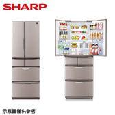 【SHARP 夏普】465公升變頻六門對開冰箱 SJ-XF47BT-T