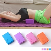 《KS0717》健身瑜珈輔助磚 OrangeBear
