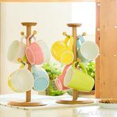 小清新創意陶瓷對杯家用客廳可愛的家庭水杯掛架套裝帶木架杯具艾美時尚衣櫥