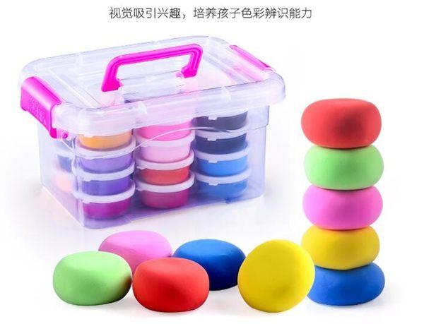 兒童超輕黏土24色收納盒裝水晶彩泥智力玩具太空泥無毒橡皮泥