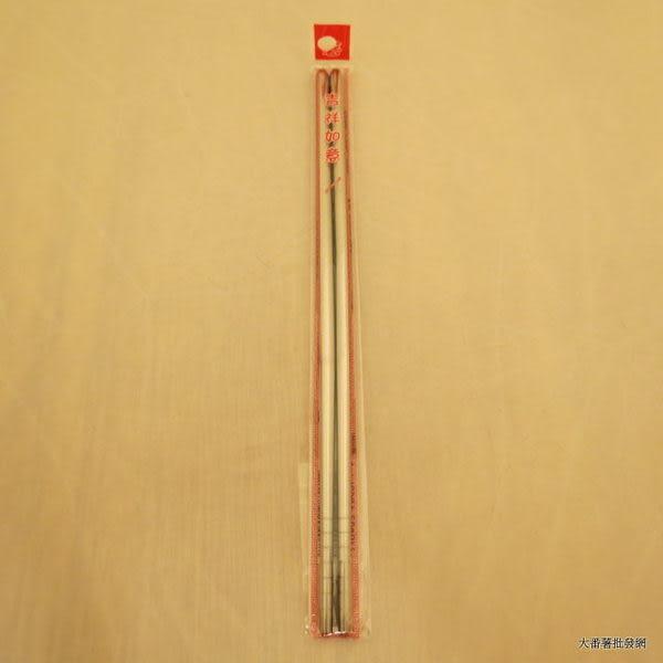 19公分 鐵筷/筷子/不鏽鋼筷 [EL1]-大番薯批發網