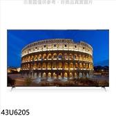 AOC美國【43U6205】43吋4K聯網電視(含運無安裝)