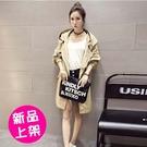 【4003-0524】新款韓版中長款时尚歐洲風衣外套(卡其/綠S.M)