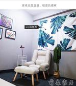 懶人沙發單人陽台臥室小沙發迷你小戶型喂奶休閒簡易折疊沙發躺椅 雙十二85折