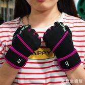 攀巖手套 加長護腕防起繭半指健身手套男女通用防滑透 nm7317【歐爸生活館】