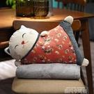 抱枕被子兩用辦公室女生睡覺汽車內護腰靠墊車載靠枕午睡神器毯子QM 依凡卡時尚