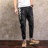 牛仔褲 新款牛仔長褲男士加肥大碼胖子褲韓版潮流男褲子 ZQ2660【衣好月圓】