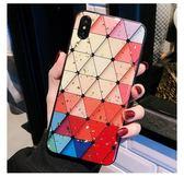 iPhone XS MAX 彩色立體菱格 手機殼 滴膠閃粉 防摔套 全包邊保護套 保護殼 手機套