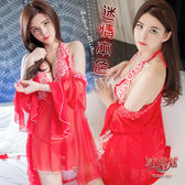 情趣用品 情趣睡衣 愛神迷情本色!綁脖喇叭袖四件式外罩衫組﹝紅﹞