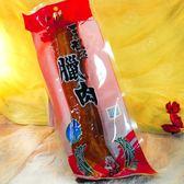 宜蘭名產-王老五天然甘蔗煙燻臘肉年節伴手禮(400g)