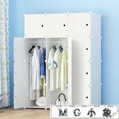 衣柜簡易組裝塑料布藝鋼架收納柜子 MG小象
