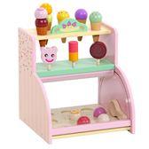 台灣【Mentari toys】小甜心冰淇淋櫥窗