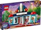 樂高LEGO FRIENDS 心湖城電影院 41448 TOYeGO 玩具e哥