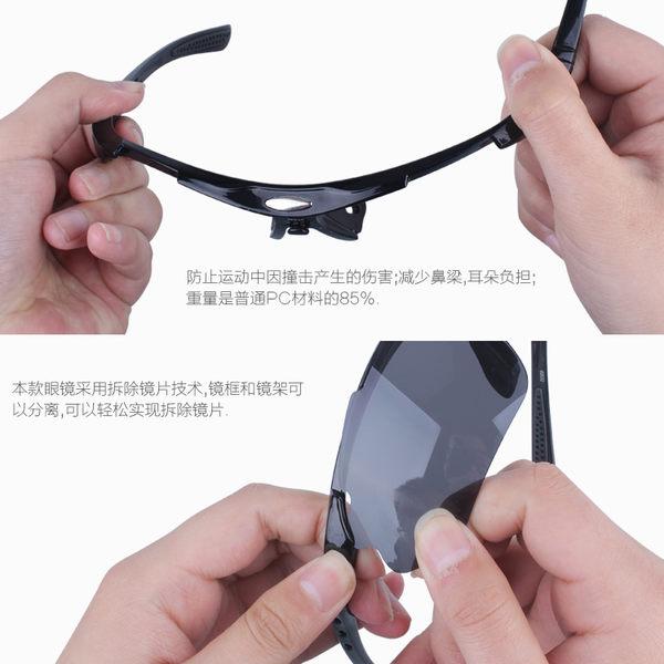 【新年鉅惠】騎行眼鏡近視男女運動防風鏡戶外公路車男款眼睛山地車自行車眼鏡