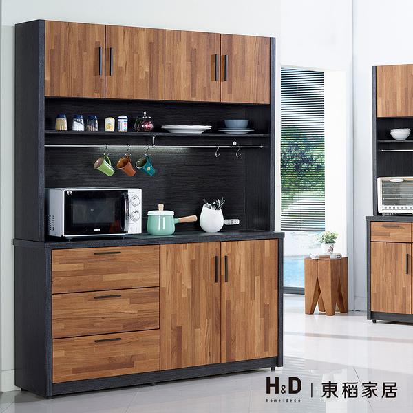 尚恩5尺雙色碗盤餐櫃/整組(20JF/859-1)/H&D東稻家居