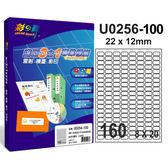 彩之舞 進口3合1白色標籤-160格圓角 100張/包 U0256-100