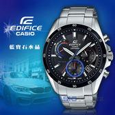 CASIO 手錶專賣店 卡西歐 EDIFICE EFB-510JDB-1A 三眼計時男錶 不鏽鋼錶帶 黑 藍寶石水晶