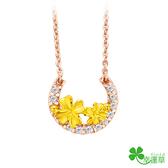 幸運草金飾-璀璨花季-金加銀項鍊