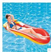 海邊方便攜帶單人水上遊泳充氣浮床SJ671『時尚玩家』