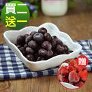 【幸美生技】美國原裝鮮凍藍莓1kg+1kg免運特惠組(加贈草莓1公斤)