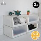 可堆疊掀蓋衣物收納箱 52L 3入組 【OP生活】快速出貨 衣服收納 置物箱 整理箱 收納櫃 收納盒
