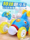 益米翻斗車遙控車 兒童可充電翻滾特技車電動玩具車男孩遙控汽車