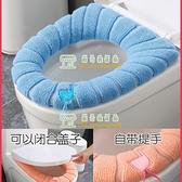 【4個】馬桶坐墊家用保暖坐便器套墊圈廁所u型加大號通用款【樹可雜貨鋪】