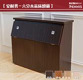 【班尼斯國際名床】‧安耐勇超堅固3 尺單人台製床頭箱可放棉被、衣物!訂做款無退換貨