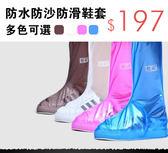 高筒防雨鞋套防水雨天兒童防沙防滑加厚耐磨成人戶外騎行鞋套