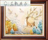 壁畫 美式電箱裝飾畫推拉畫遮擋壁畫 40*50cm