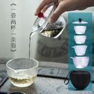 快客杯 錘紋玻璃旅行茶具套裝一壺二杯便攜包快客隨身功夫泡茶壺茶杯蓋碗 年前鉅惠