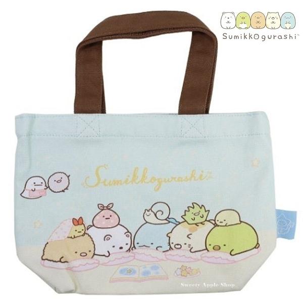【SAS】日本限定 SAN-X 角落生物 居家生活版 手提袋 / 收納袋 / 餐袋 / 便當袋 (綠色款)